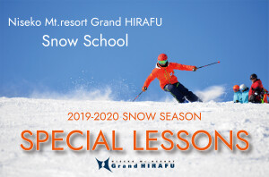 19-20special lessons
