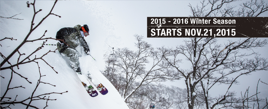 niseko grand-hirafu photo01