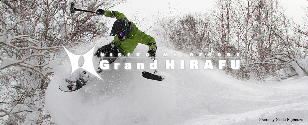 niseko grand-hirafu photo02