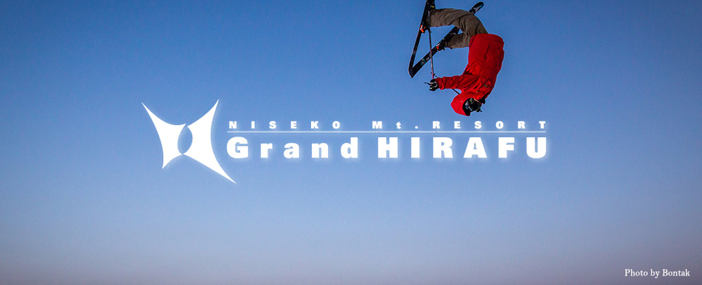 niseko grand-hirafu photo03