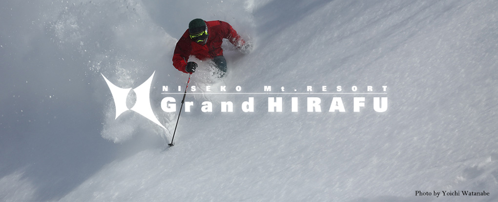 niseko grand-hirafu photo04