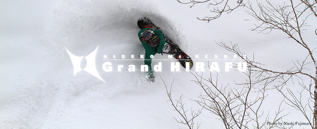 niseko grand-hirafu photo05